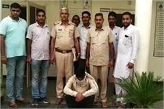 drug smuggler arrested in fatehabad
