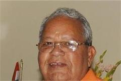 kalaraj mishra became the governor of deoria