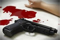 vhp leader shot dead