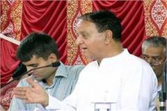 iph minister mahendra singh thakur