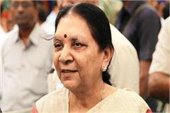 anandiben patel will take oath on monday for governor post