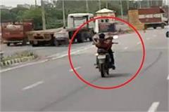 dangerous stunts made by bike riders on national highway video viral