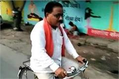 legislators of gorakhpur do cycling tour of the area