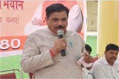 bsp mla prithla tekchand sharma will join bjp soon