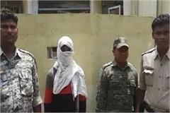 police arrests naxalites for their success ration and water supply