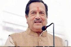 rss leader indresh statement on hemant karkare