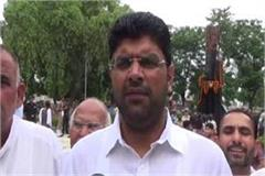 dushyant chautala said bjp government suppressing democracy