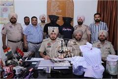 2 smugglers arrested