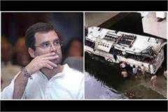 rahul expresses sadness on yamuna expressway bus accident
