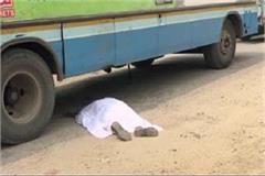 one died due to hit by haryana roadways