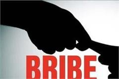 asi arrested with bribe of 5 thousand