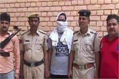 25 thousand prize crooks mahesh alias sunni was arrested by the police