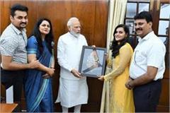 mp sunita duggal meets prime minister modi including family