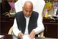 kamalnath govt big action against corruption