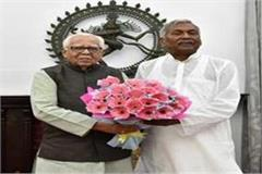 ram naik nominated bihar s nominated governor fagu chauhan