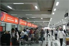 foreign airlines should be allowed to come to amritsar fai