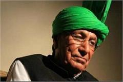 op chautala gave green signal to the campaign of khap panchayats