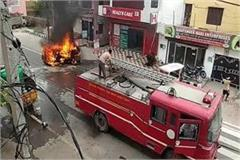 fire during gas welding