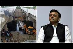 akhilesh expresses grief over 29 dead in agra bus accident