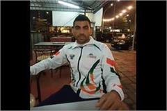 kabaddi world cup amarjit of captain kaithal of india team