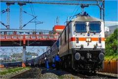railway earns rs 1 536 crores of revenue from unclaimed tickets
