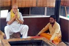 prahlad modi reached in temple of maa baglamukhi