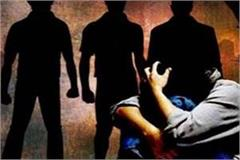 three friends joined gang raped with 20 year old girl