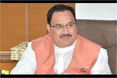 bjp s population is estimated to be 21 crore jp nadda