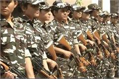 crpf recruitment forgery another accused was arrested