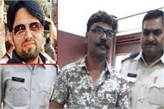 congress bunty arrested killing bjp leader pandey 20 thousand rupees reward