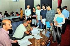 counseling for admission in college