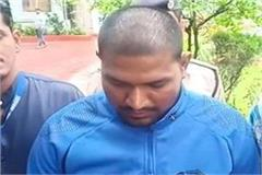 police arrested accused in indore