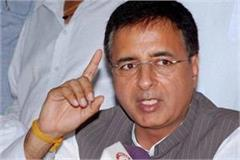 randeep surjewala said do not apply news mva in haryana
