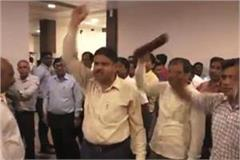 sloganeering of employees in lucknow protest against misuse of colleagues