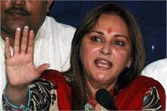 jaya prada it is shameful to say such statements