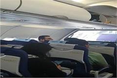 amarnath pilgrims caused flight delays