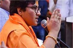 sadhvi pragya disputed statement