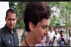 priyanka gandhi s assault on congress illegal arrest