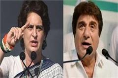 raj babbar is responsible for the worse condition in up priyanka gandhi