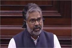 sp leader neeraj shekar resigned from rajya sabha