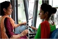two ladies set the example of women empowering in haryana