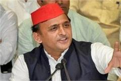 yogi government is running the business of transfers akhilesh