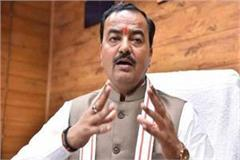 keshav maurya expressed grief over the death in the kushinagar accident