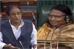 azam in the house apologize to mp rama devi or prepare for action