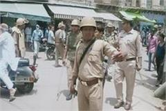 agra s mob lynchig protested against the fire
