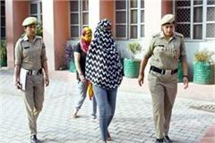 sex racket busted in mandi