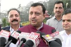 cabinet minister virendra kanwar