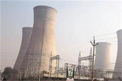 bathinda thermal plant should be started again