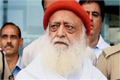 asaram bapu high court notice to 6 including priyanka sharma and sp panipat
