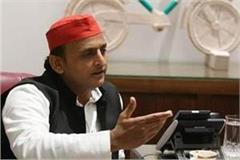 sp will give organization to uttarakhand akhilesh